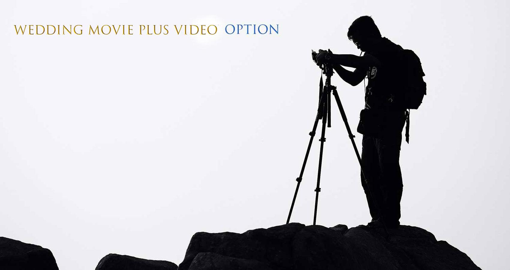 Wedding Micro Video Plus